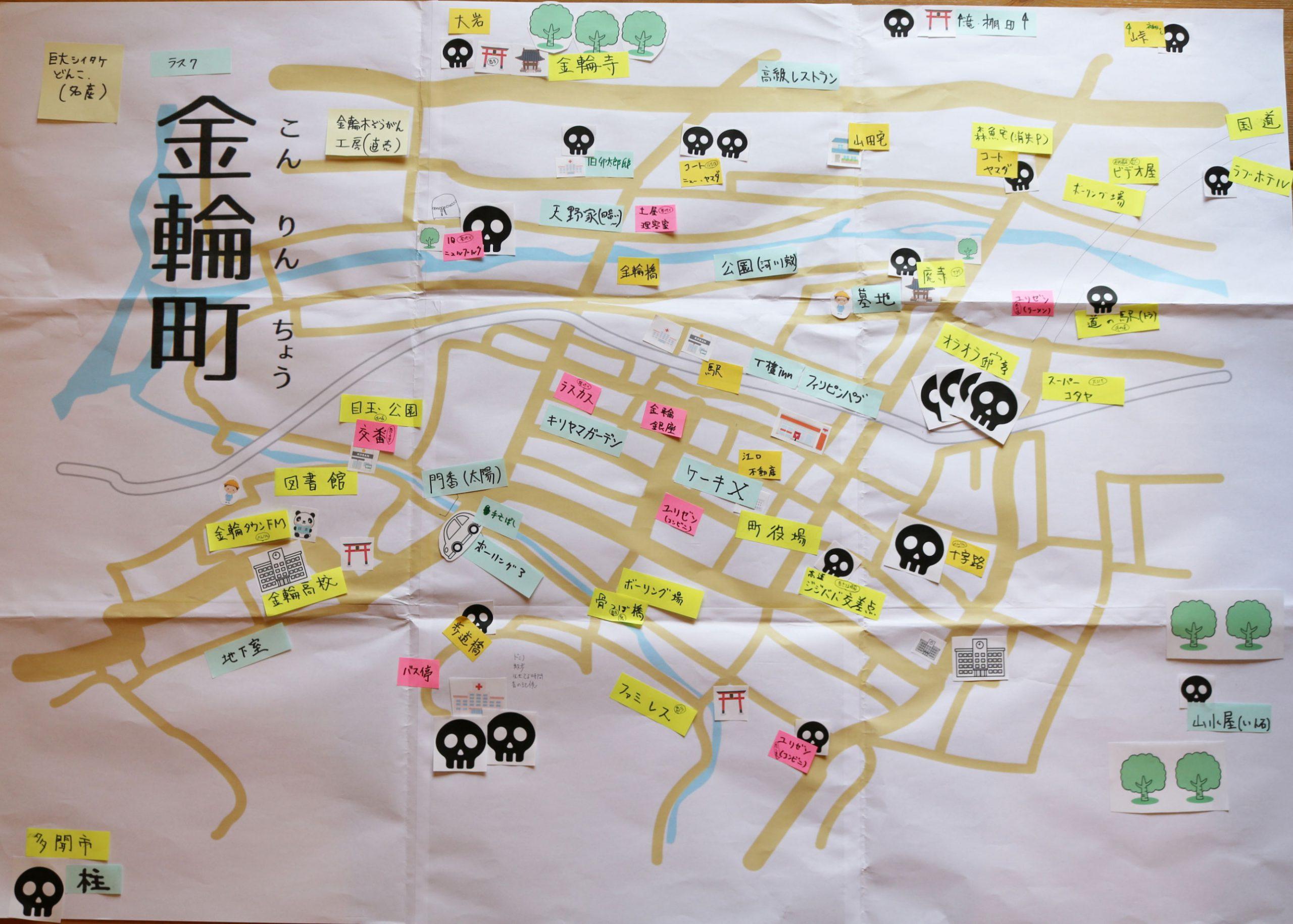 金輪町マップ